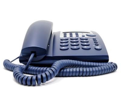 Vietnam Useful telephone numbers